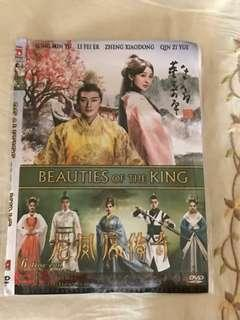 Dvd no ori beauties of the king