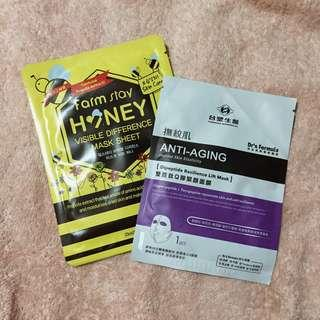 Anti Aging + Face Difference Face Mask