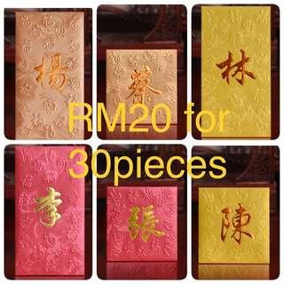 Customised AngPau