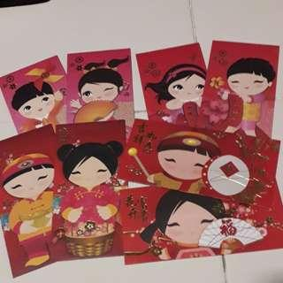 Red Packet pair