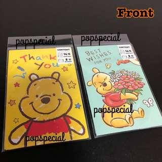 Disney Winnie the Pooh Thank You for you Best Wishes Letter Papers Envelopes