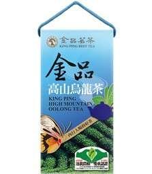 🚚 🎉 限時優惠!    ◽金品高山烏龍茶 150g 兩盒 $ 439◽