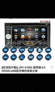 🚚 已經超便宜再大降22.7%!JHY-A1262 汽車專用多功能藍牙觸控螢幕主機 再加上胎壓偵測 行車記錄器 買到賺到