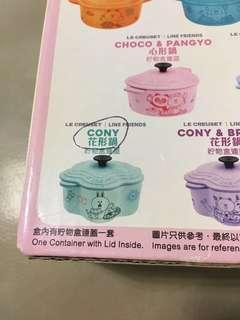 Le Creuset x Line Friends 7-11 Tiffany色花形鍋貯物盒