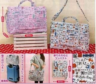 🇯🇵日本直送,正品正貨Sanrio Hello Kitty多功能可摺疊旅行袋