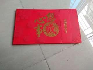 Walton Red Packet