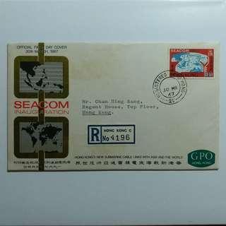 【興趣收藏】1967年海底電線通訊系完成紀念首日封 Seacom inauguration official first day cover 1967