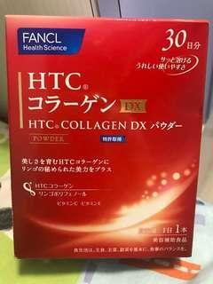 (蝕本平讓)日本Fancl HTC Collagen DX 2600mg 膠原蛋白粉 (1個月量)