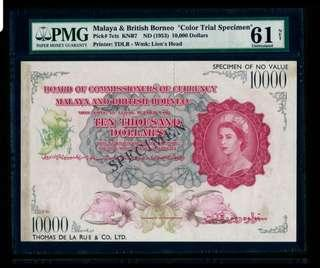 Malaya & British Borneo 1953 QEII Colour trial $10000 PMG 61 UNC