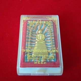 Somdej (Wat Nok) Rainbow Amulet /  顺德 佛牌