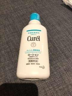 Curel moisture milk
