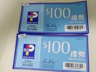 $2000百佳禮券