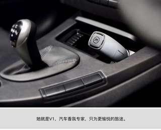 MOLECULE AROMA V1 汽車用電子香薰機