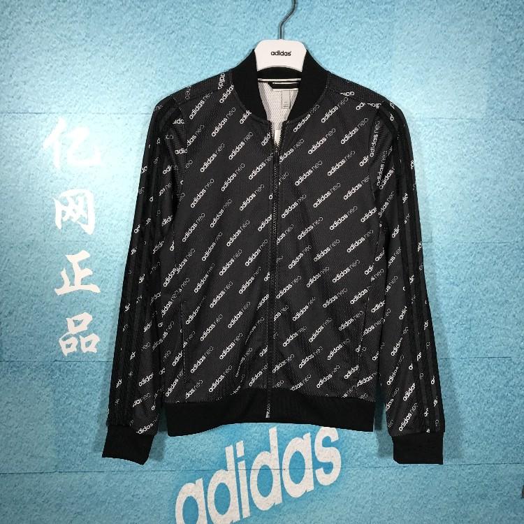 M Adidas Jacket Neo Men's Bk6830 Q2 Fr Tt vNn8w0mO