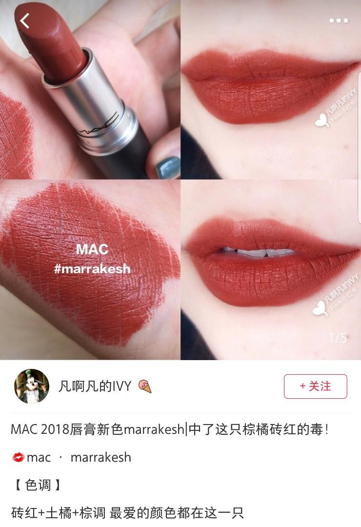 Mac 646 Marrakesh Health Amp Beauty Makeup On Carousell