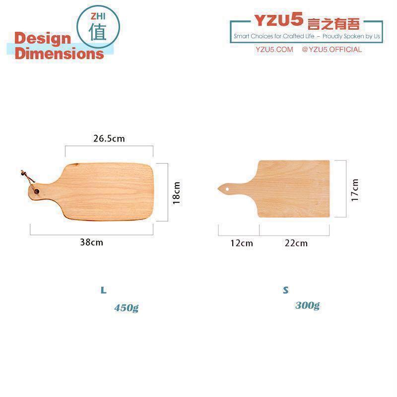 Nature Wooden Chopping Board Serving Plate Cutting Tray Wood Beech