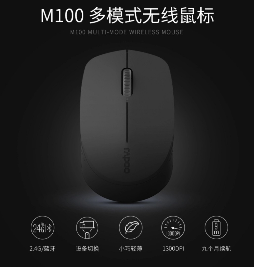 0f4d1eb3931 Rapoo M100 Wireless Mouse, Electronics, Computer Parts & Accessories ...