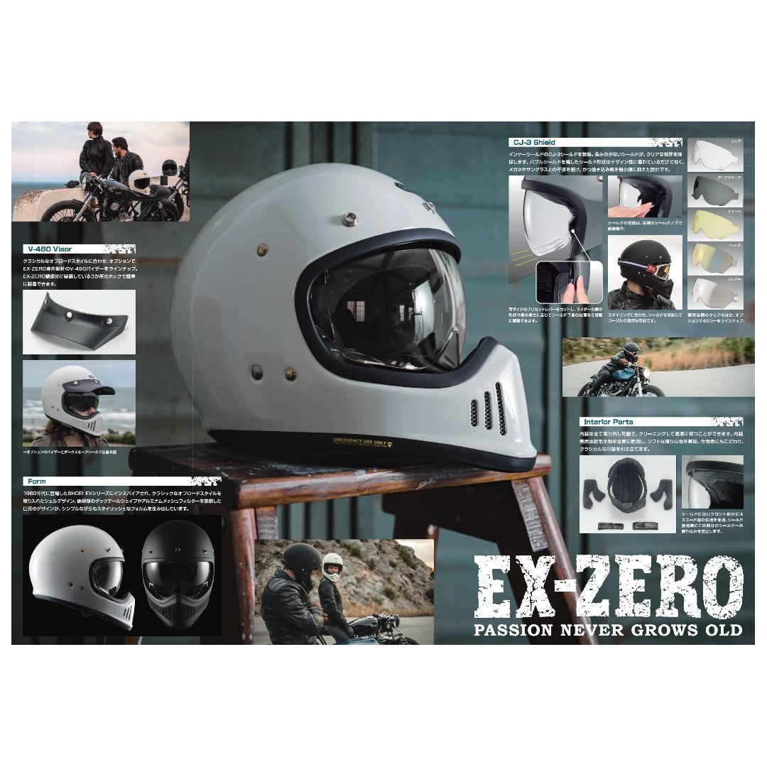 5d8699b4 Shoei Ex Zero, Motorbikes, Motorbike Apparel on Carousell