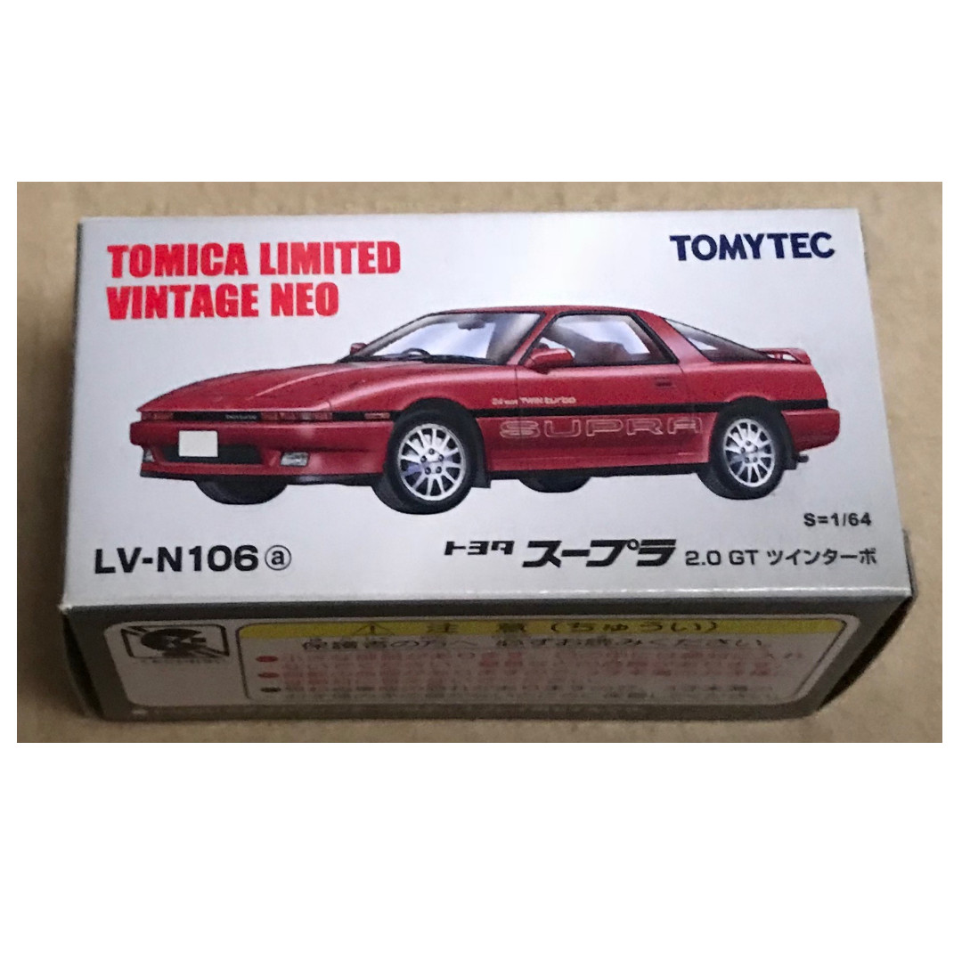 4fe9fe2503f7 Tomica Limited Vintage Neo TLV LV-N106a Toyota Supra 2.0 GT (Red ...