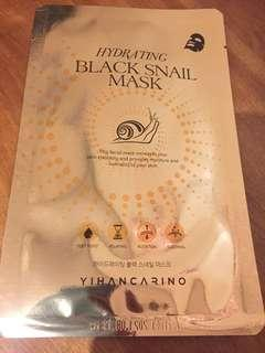 🚚 Black snail mask