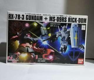 Hg gundam rx79-3 vs rick dom (event limited)