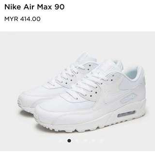 Nike Air Max 1 ultra essential sport shoes sneakers