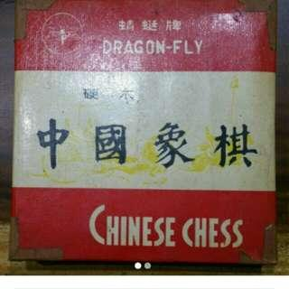 Vintage Chinese Traditional Big Chess Set