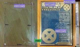 膠袋 DVD 光碟 透明 袋 光碟套 OPP 封套 保護 有貼 自貼 自封 封口 包裝袋 套