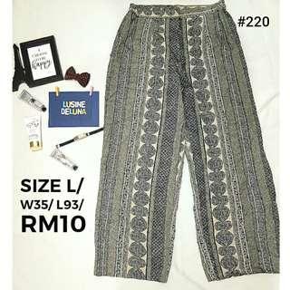 Batik Inspired #220