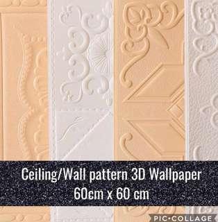 [PO] Pattern 3D Wallpaper