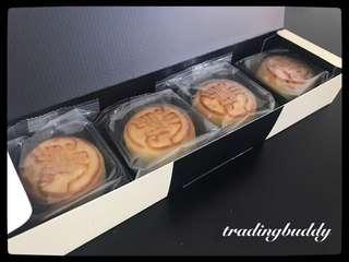 酥皮奶黃月餅(4件環保裝)