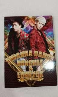 Super Junior D&E I Wanna Dance CD+DVD