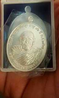 Lp pong BE2561 silver metta Baramee rian
