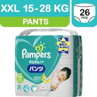 BN Pampers Baby Dry Pants - XXL (15 - 28kg)