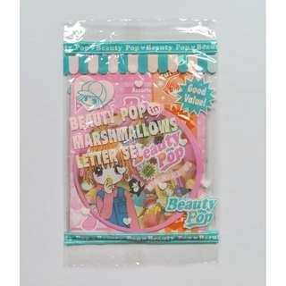 Beauty Pop in Marshmallows - Letter Set