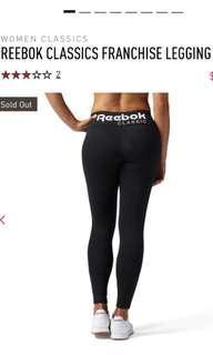 Reebok Size S franchise legging pants 棉料