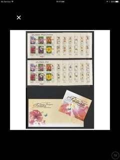 2009 Malaysia Garden Flowers Collection Set of 14 States MS MintNH