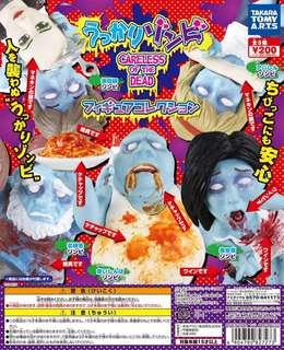 Takara Tomy A.R.T.S Careless Of The Dead Full Set Gashapon