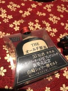 Suntory cask strength 55% 山崎原酒 日本威士忌 sherry cask