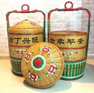 Rent the Biggest 过大礼 Guo Da Li Wedding Betrothal Baskets
