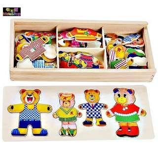 🚚 【牛舖】小熊換衣服 木制玩具小熊熊穿衣服拚圖 動物卡通換裝穿換衣服褲子 木製益智立體拚圖積木玩具 男女孩嬰幼兒童必備學習