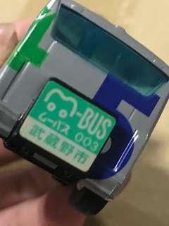 Musashino Choro Q bus