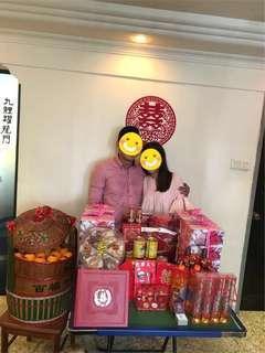 Traditional Guo Da Li Wedding Betrothal Basket Rental!