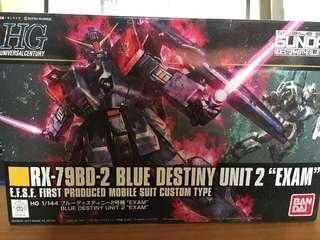 Gundam 高達模型