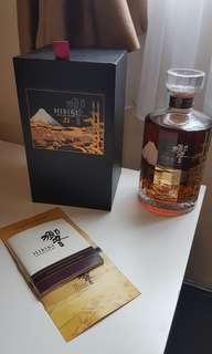 Hibiki 21 Year Old Whisky Limited Edition