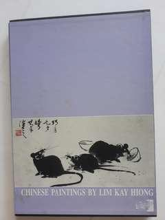 Chinese Paintings by Lim Kay Hiong