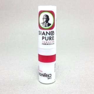 🆕👃 Siang Pure Nasal Inhaler [FREE MAIL].