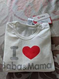 Baby Romper gift. Free delivery