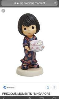Brand new in box Singapore Airlines precious moment figurine birthday girl