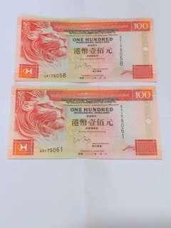2000年1月1日發行,匯豐百元紙幣2張